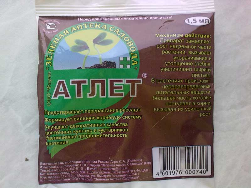препарат Атлет