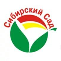 компания Сибирский сад
