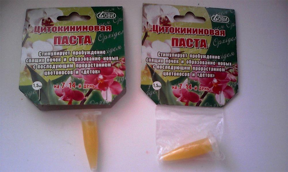 препараты для размножения орхидей