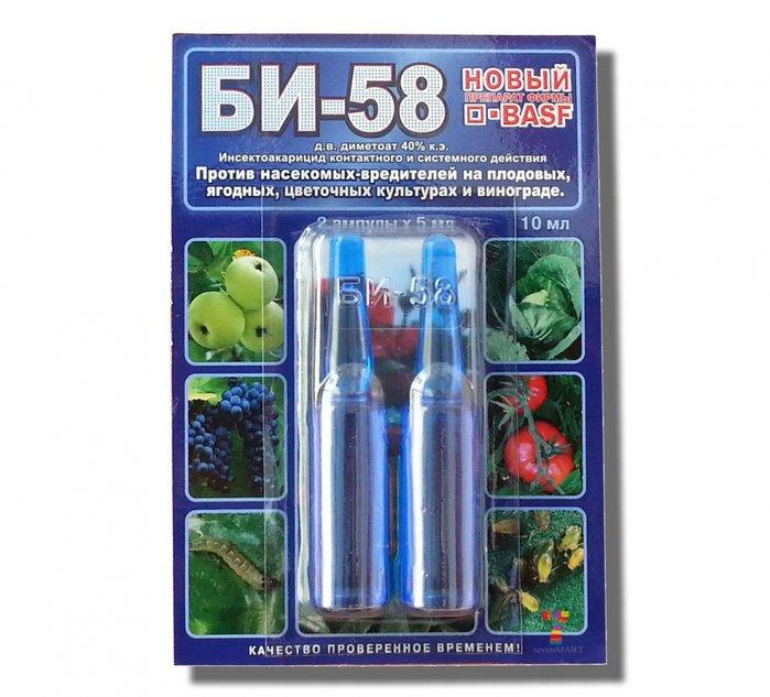препарат БИ-58