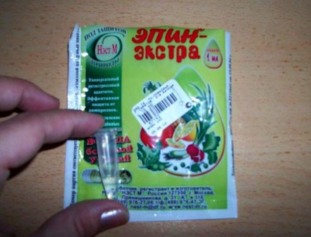 упаковка с раствором