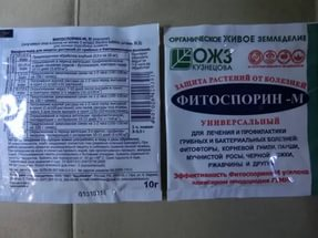 передняя и задняя сторона упаковки Фитоспорина