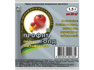 препарат Профит Голод